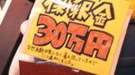 nanba8.jpg